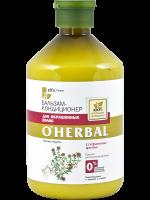 O'Herbal-balm-okrashennye[1]