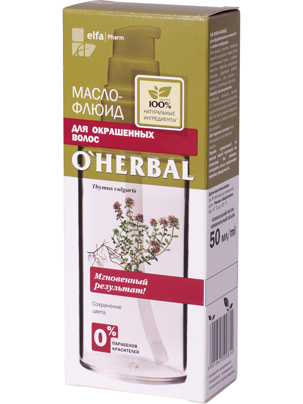 O'Herbal_flyid-okr[1]