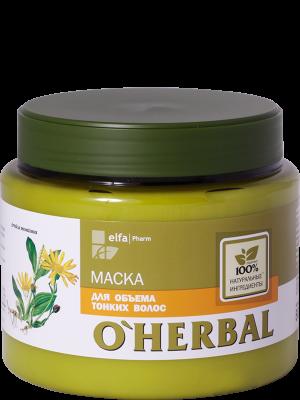 oherbal_maska_obyem[1]