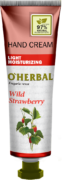 light_oherbal_30_straw