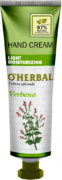light_oherbal_30_verbena